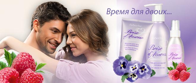 sredstva-dlya-intimnoy-gigieni-faberlik